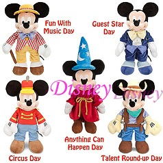 Disney Collection  Mickey Mouse Plush Toys